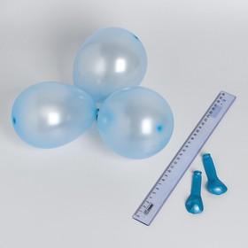 """Шар латексный 5"""", металл, набор 100 шт., водные бомбочки, цвет голубой"""