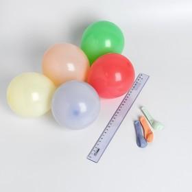 """Шар латексный 5"""" «Макарун», набор 100 шт., водные бомбочки, цвет МИКС"""