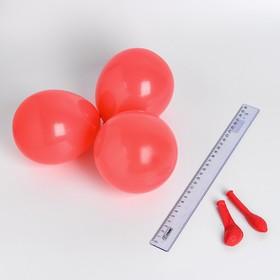 """Шар латексный 5"""" «Макарун», набор 100 шт., водные бомбочки, цвет красный"""