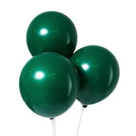 "Latex balloon 10"", pastel, set of 5 PCs, color dark green"