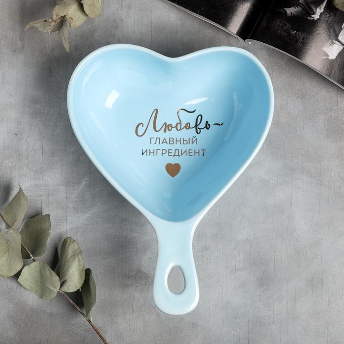 """Жаропрочная форма """"Любовь"""", голубая, 21,5 см"""