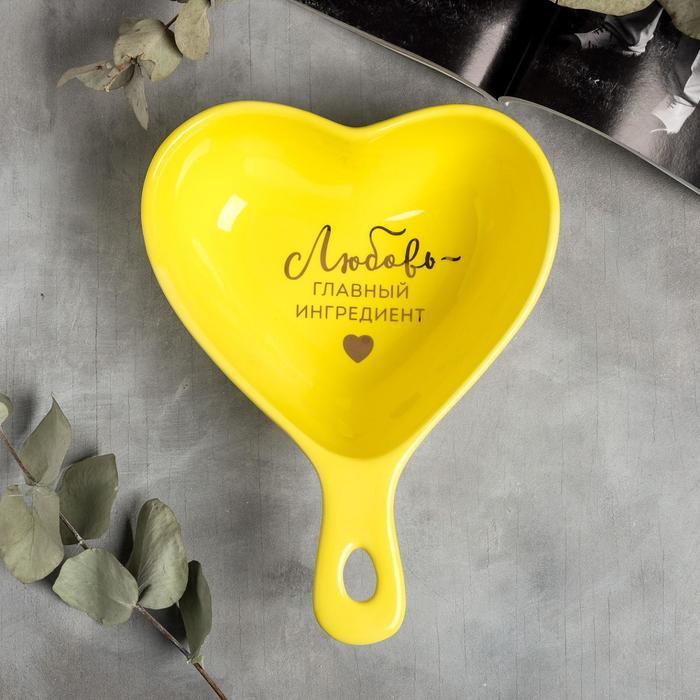 """Жаропрочная форма """"Любовь"""", жёлтая, 21,5 см"""