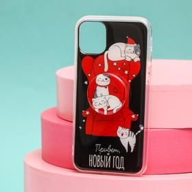 """Set pipsocket and case for iPhone 11 """"Kittens"""", of 7.6 × 15.1 cm"""