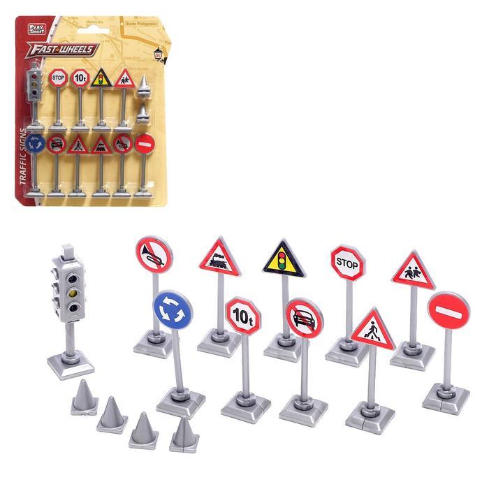 Набор дорожных знаков «Дорожные знаки», со светофором - РусЭкспресс