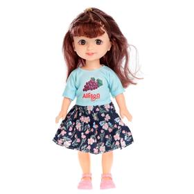 """Classic """"Marina"""" doll with accessories, MIX"""