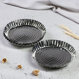 A set of baking dishes, d-20 x 16 cm, v-3.5 cm, 5 pcs