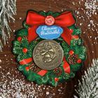 "Coin Christmas ""jingle Bells"", dia. 2.5 cm"