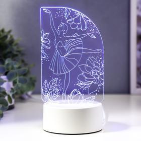 """Светильник """"Балерина"""" LED RGB от сети 9,5х10х21,5 см"""