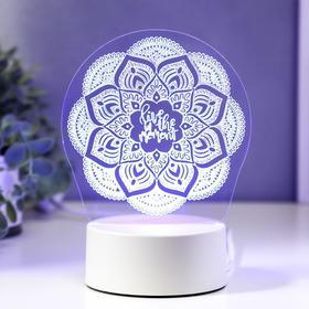 "Светильник ""Узор"" LED RGB от сети 9,5х13х17 см"