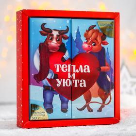 Подарочный набор «Тепла и уюта»: чай 50 г, шоколад молочный 85 г