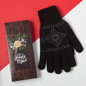 """Мужские перчатки в подарочной коробке""""Ты лучший"""" р.22"""