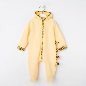 Комбинезон детский, цвет жёлтый, рост 62 см