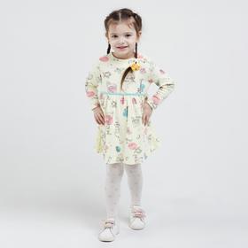Платье для девочки, цвет лимонный, рост 86 см