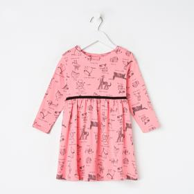 Платье для девочки, цвет розовый/собачки, рост 92 см