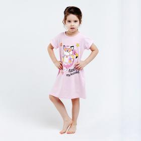 Сорочка для девочки, цвет розовый, рост 116 см