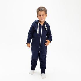 Комбинезон детский, цвет синий, рост 116 см