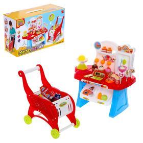 Игровой модуль «Супермаркет», 41 предмет