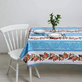 Клеёнка столовая на нетканой основе «Классика. Цветочная дорожка», 1,26×20 м