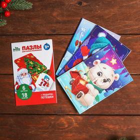 Пазл для малышей «Новогодние приключения»