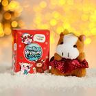 """Мягкая игрушка """"Новогодние бычки"""" МИКС - фото 393581"""
