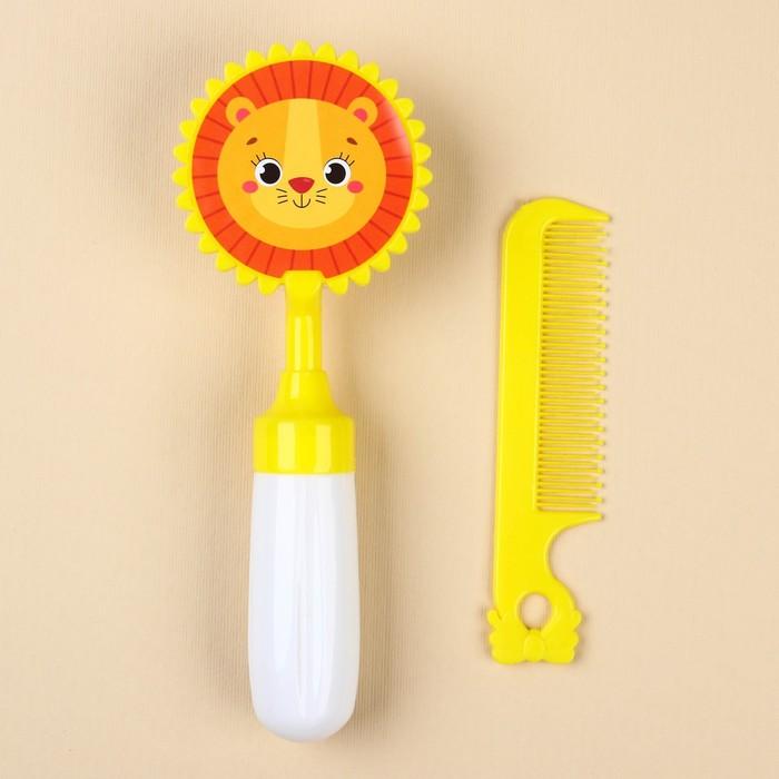 Набор расчёсок «Львёнок», 2 предмета: расчёска с зубчиками + щётка