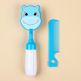 Набор расчёсок «Бегемотик», 2 предмета: расчёска с зубчиками + щётка
