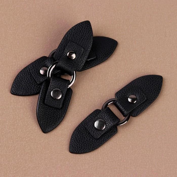 Застёжка-клевант, с кнопкой, 10,5 × 2,6 см, 3 шт, цвет чёрный