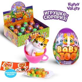 Игрушка-сюрприз со сладостями Baby ZOO