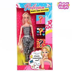 Кукла-модель с набором одежды «Профессии»: 3 набора одежды