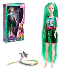 Кукла-модель с трессами «Звезда вечеринки» мятная