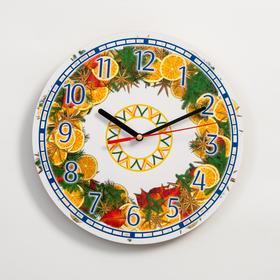 """Часы настенные, серия: Новый год, """"Апельсины"""", d=24 см, плавный ход"""