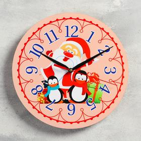 """Wall clock, series: New year, """"Santa Claus and penguins"""", d=24 cm, smooth running"""