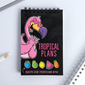 """Блокнот со стикерами """"Фламинго"""", 13,5х8,7 см"""