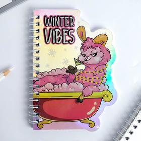 Голографический фигурный блокнот Winter vibes, 40 листов