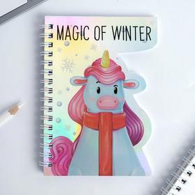Голографический фигурный блокнот Magic of winter: 40 листов
