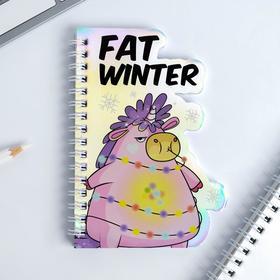 Голографический фигурный блокнот Fat winter, 40 листов