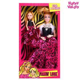 Кукла-модель с дочкой Family Look «Будь в тренде» розовая