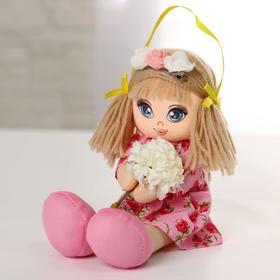 """Doll """"Charming MIA"""""""
