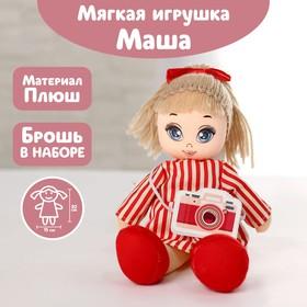 "Кукла ""Модница Мия"""