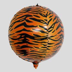 """Шар фольгированный 18"""" «Зоо. Тигр», сфера"""