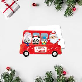 """Postcard under the candy """"Happy new Year!"""" bus with animals, 9 × 6 cm"""