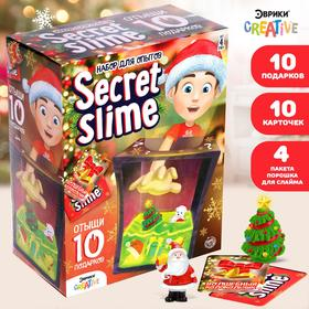 Набор для опытов «Secret Slime», новый год