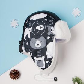 "Шапка зимняя KAFTAN ""Bears"" р-р 48 (1,5-2 года), чёрный"