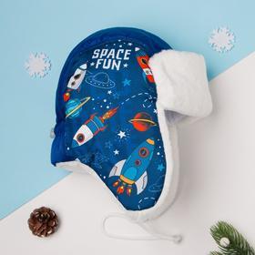 """Шапка зимняя KAFTAN """"Space"""" р-р 48 (1,5-2 года), синий"""