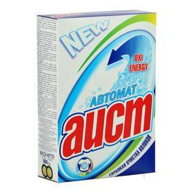 """Средство моющее синтетическое порошкообразное """"Аист""""-Автомат, 1,8 кг"""