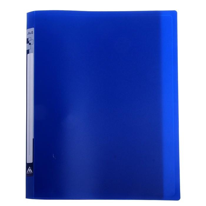 Папка с боковым зажимом А4 пластик 0,50мм торцевая наклейка Синяя