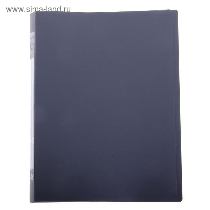 Папка с боковым зажимом А4 пластик 0,50мм торцевая наклейка Серая
