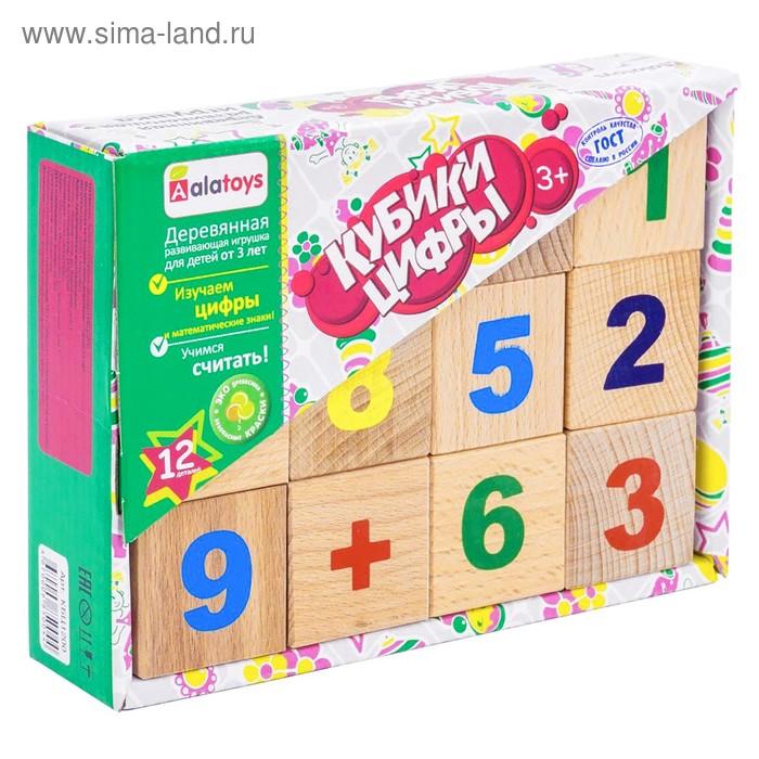 """Кубики """"Цифры"""", 12 деталей"""