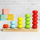 Пирамидка «Счёты», 5 цветов, 15 деталей, шарик d= 3 см - фото 105594287