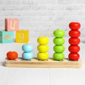 Пирамидка «Счёты», 5 цветов, 15 деталей, шарик d= 3 см